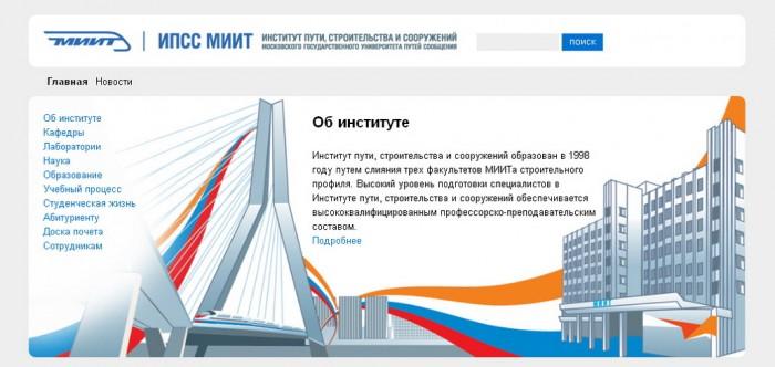 миит1