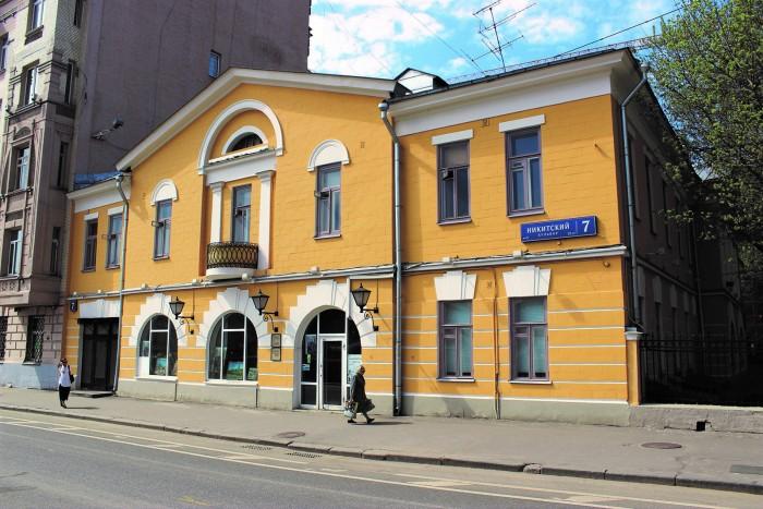Дом Гоголя 1