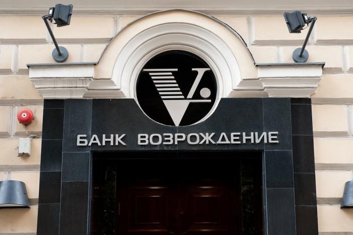 vozrojdrnie_bank